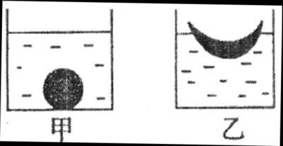 初三分数:录取四大成绩让初中节节高物理解决巡难点中坝场图片