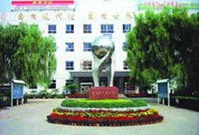 河北省涿州市第二中学高中时候穆婷婷图片