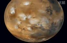 神秘火星之印象 视频