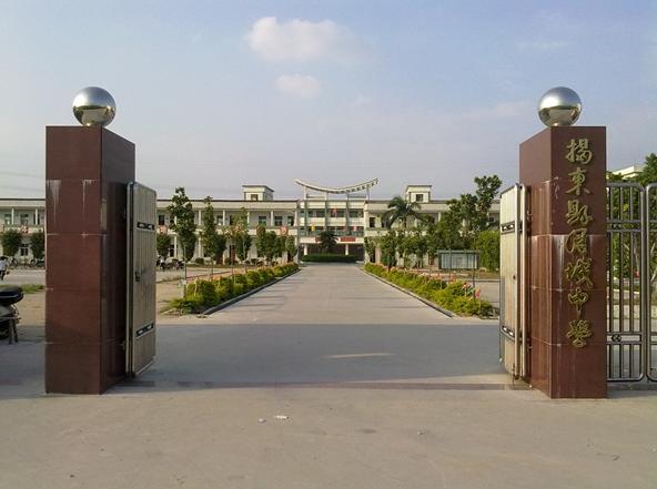 江阴市是哪个省_江阴市月城中学