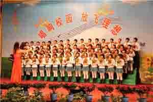 河南省鄢陵县第一高级中学|河南省鄢陵县第一高级中学