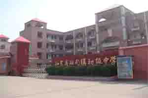 江苏省南通市如东县双甸初级中学
