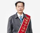 丁平    湖南省醴陵市第二中学