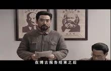 四川溫江中學川教版八年級歷史上冊第三學習主題第4課《長征》影音包(4份視頻)