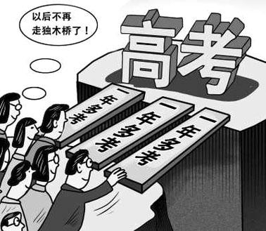 【2049年的中国教育】2013年中国教育十大利好政策盘点