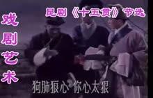 1949-2013文學藝術成就