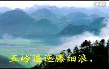 [名校聯盟]黑龍江省綏化市第九中學人教版八年級歷史上冊視頻素材(二,22份)