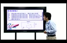 高中物理 电磁感应定律的综合问题 2