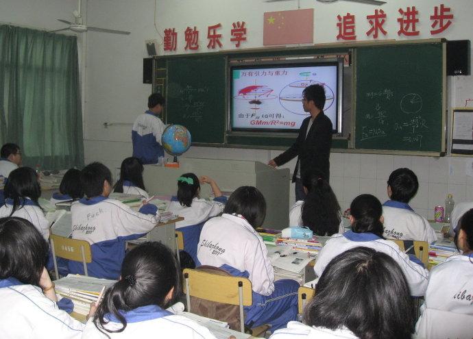 """课堂构建取向_构建有效课堂新模式""""先学后教、少教多学"""""""