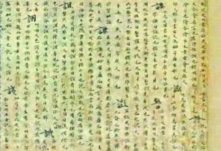[南朝才子尚途穷]南朝才子25岁编《玉篇》 为中国第一部楷体字典