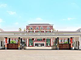 [3月19日好不好]12月19日带您走进江苏省淮安市东方双语学校