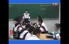 [说课]北师大版 八年级下 第二十二章 第三节《植物的主要类群》 【初中生物北师大版课堂实录及教师说课】