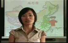 上海教育版 七年级上《祖国篇(上) 第二节 地形地势的主要特点 》【上海初中地理教师说课视频】