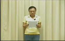 上海教育版 六年级下 第四章 第一节《世界的人口》 【上海初中地理教师说课视频与实录】