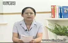 上海教育版 六年级下 第三章 第四节《气候与人类活动》 【上海初中地理教师说课视频与实录1】