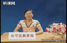 上海教育版 六年级下 第三章 第四节《气候与人类活动》 【上海初中地理教师说课视频与实录】
