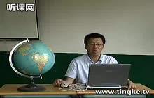 湘教版 六年级《金字塔之国-埃及》【上海初中地理教师说课视频与实录】(上海适用)
