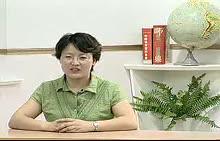 湘教版 初中《河流》【上海初中地理教师说课视频与实录】(上海适用)
