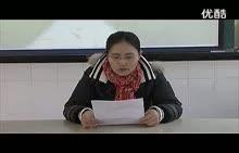 歷史初中八年級   《專制下的啟蒙》  歷史教師課堂實錄與教師說課標清視頻(四川省適用)