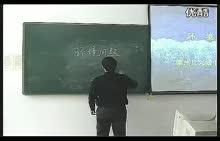 思想品德初中七年级《环境问题》初中说课比赛视频专辑标清视频(黑龙江省适用)