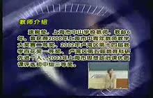 思想品德初中七年级《科学改变我们的生活》上海初中政治教师说课视频标清视频(上海市适用)