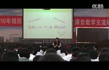 人教版高二英语选修6《grammar subjunctive mood》教师交流研讨视频