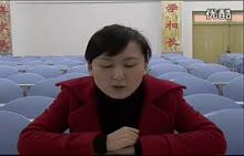 [说课]人教版高一生物《物质跨膜运输的方式》成都市新都区香城中学说课视频实录