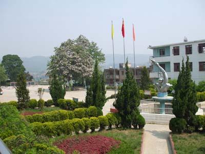 贵州省大方县坡脚中学