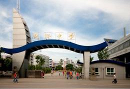 4月29日带您走进四川省武胜中学