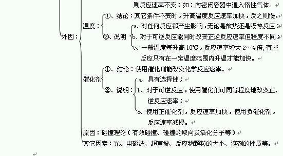 电路 电路图 电子 原理图 551_304