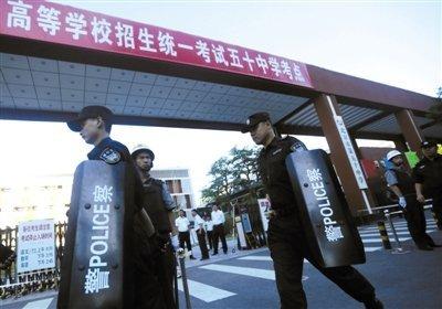 高考外语有几种选择_北京高考:外语开考前15分钟停止入场