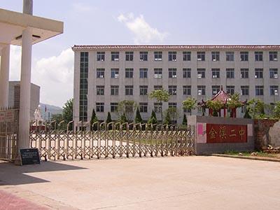 江西省抚州市金溪县第二中学_学科网个有初中几义马图片