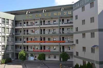 四川省攀枝花市第十五中学