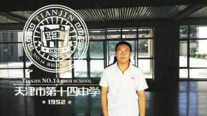 2014年天津高考_2014年天津河北区中考状元分享:放养式教育炼出自主性
