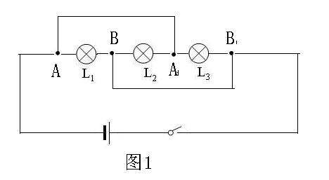 如何分析串联和并联