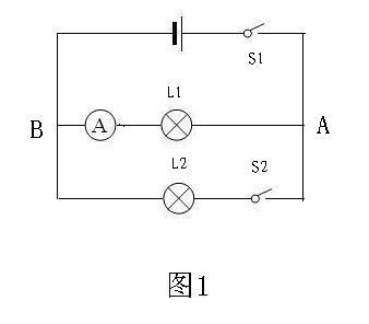 并联电路实物连接_电路图连接实物图的方法-物理学科网
