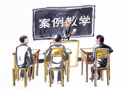有关化学式教学设计 有关化学式教学中几个问题的处理