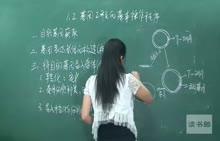 黄冈中学名师课堂视频生物高中选修3__专题1-12·基因工程的基本操作程序下