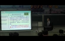 《交通与通讯的变化》说课视频(2012年南昌全国历史教学评比,高中说课A组22重庆:张波)