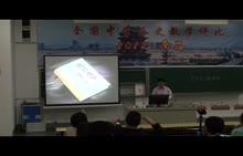 《抗日战争》说课视频(2012年南昌全国历史教学评比,高中说课A组38江苏:何平)