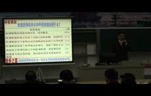 《世界经济的区域集团化》说课视频(2012年南昌全国历史教学评比,高中说课A组12新疆兵团:陆冲辉)