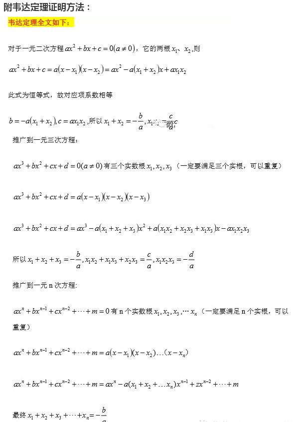 一次数学考试共有20道_一模考试,数学这样答老师最喜欢