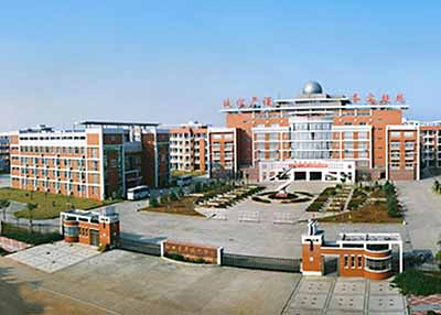 江西省丰城中学
