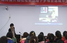 【山西省国培计划-专家讲座】英语讲座《提高英语课堂教学的实效性》闻喜县现场视频(下)讲座专家:北京市海淀区 郭立军(42分钟)(四)
