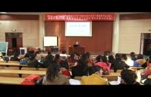 【山西省國培計劃-專家講座】數學講座《用活教材 激活課堂》 榆次區現場視頻 講座專家:王世明(59分鐘)(一)