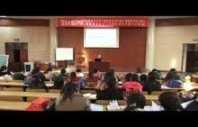 【山西省國培計劃-專家講座】數學講座《用活教材 激活課堂》 榆次區現場視頻 講座專家:王世明(59分鐘)(二)