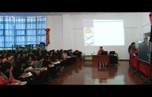 【山西省国培计划-专家讲座】讲座《集体教学的有效性》山阴县现场视频(上)  讲座专家:张梅(47分钟)(一)