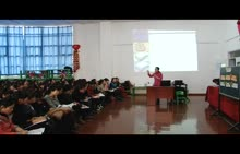 【山西省国培计划-专家讲座】讲座《集体教学的有效性》山阴县现场视频(上)  讲座专家:张梅(47分钟)(三)