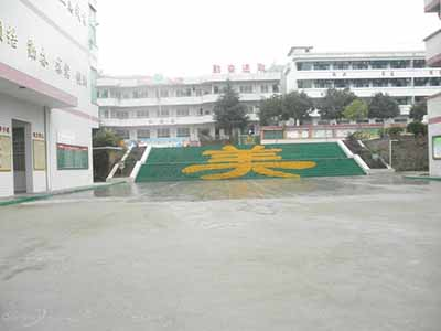 广东省始兴县澄江学校是一所地处粤赣交界的乡镇九年一贯制学校,由