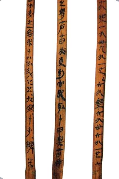 算数平均数|《算数书》,中国最早的数学书